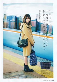 neverendworld: Nishino Nanase - Street Jack... | 日々是遊楽也