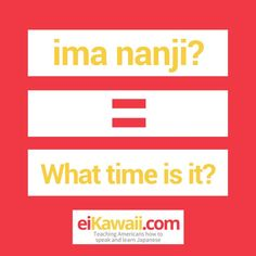 Day 13 of 365. Ima Nanji? (What time is it?) . #japanese #japaneseculture #japaneselanguage #japaneselife #japaneselesson #japaneselifestyle #japaneseteacher #japaneseliving #japaneselearning #japaneselessons #japanesetutor #japanesetravel #eiKawaii #culture #lesson #learning #learningjapanese #learnjapanese #speak #learn #travel #challenge #kaiwa #teaching #passion #awesome #fun #eichan #wordoftheday #365daychallenge