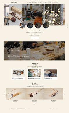 岡山の楽器とおもちゃ製作 - mori-no-oto Blog Website Design, Portfolio Website Design, Website Design Services, Website Design Inspiration, Web Layout, Layout Design, Beautiful Website Design, Ui Web, Page Design
