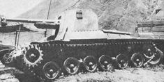 Japanese Type 1 Ho-Ni I tank destroyer, date unknown, photo 3 of 3