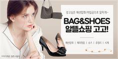 HOME & SHOPPING Bags, Shopping, Shoes, Handbags, Zapatos, Shoes Outlet, Shoe, Footwear, Bag
