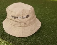 e8eb6c8d Reserved for Henry - Vintage 90's Embroidered Bucket Hat, Khaki Hat, ЧEPHOE  MOPF, Raver Bucket Hat, Festival Gear, Dad Hat, 90s Bucket Hat