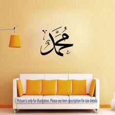 Prophet Muhammad (pbuh) Islamic Muslim art Calligraphy Wall Sticker Arabic decal