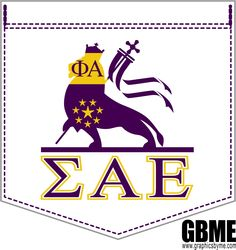 GBME Grophic designed for Sigma Alpha Epsilon Fraternity, 'SYMBOL' Collection