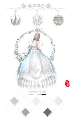 棼嘟嘟 — 【FenDuDu-DT】The princess dress (Patron. My Sims, Sims Cc, Sims 4 Collections, Dark Creatures, Sims 4 Dresses, Sims4 Clothes, Sims 4 Cc Furniture, Sims 4 Clothing, Sims Mods