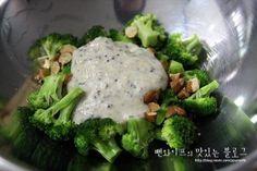 초특급간단~~고소 상큼한 브로콜리샐러드 : 네이버 블로그 Food Menu, A Food, Food And Drink, Korean Food, Salad Dressing, Lchf, Broccoli, Salads, Cooking Recipes
