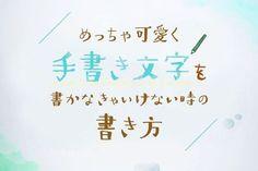 REtegaki00 Japanese Logo, Japanese Typography, Japanese Graphic Design, 2 Logo, Typography Logo, Lettering Styles, Hand Lettering, Line Design, Design Art