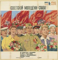 Glory to the Soviet Young People!  Soviet youth hardened by war and work is the future of the country!