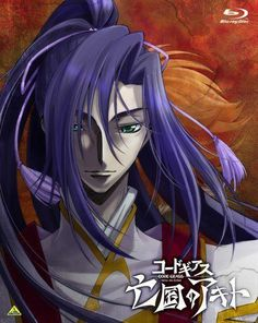 (Blu-ray) CODE GEASS Akito the Exiled Chapter 2 (First Limited Edition) 2013
