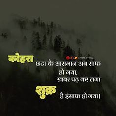 THE ENGINEER WRITER (@suthar.official) • Instagram photos and videos Hindi Quotes, Writer, Around The Worlds, Photo And Video, Movie Posters, Engineer, Instagram, Videos, Photos