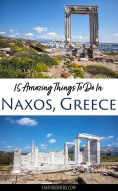 Naxos, Greece is the largest island in the Cyclades. It's home to beautiful beaches, charming villages, ancient Greek temples, hiking trails, and Mount Zeus, the highest point in the Cyclades. Here are the best things to do in Naxos including the best restaurants and one amazing villa. #naxos #greece #cyclades #familytravel