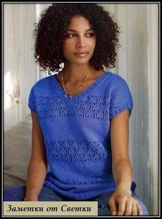 Knit Fashion, Sweater Fashion, Knitting Machine Patterns, Summer Knitting, Knitting Designs, Top Pattern, Pulls, Pullover, Knitwear