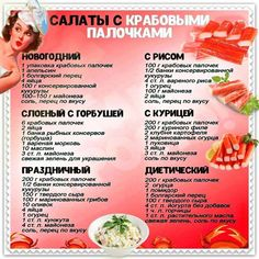 Healthy Grilling, Cooking Recipes, Healthy Recipes, Russian Recipes, Food Photo, My Favorite Food, Food Dishes, Salad Recipes, Food To Make