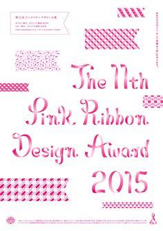 Pink Ribbon - Yoshiki Uchida