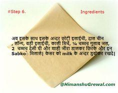 How to Make Mutton Biryani
