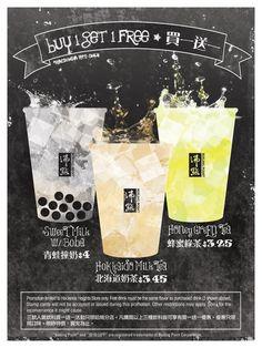 黑秀網 HeyShow.com - 台灣設計師入口網站,設計人與設計創意作品大本營! > 設計文章 > 視覺設計 > 推翻你對火鍋店的視覺海報印象 ! Eryk Huang