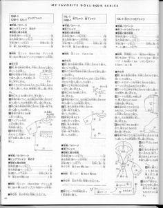 My Favorite Doll Book - Jenny & Friend Book 18 - Patitos De Goma - Picasa Albums Web