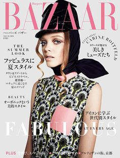 Harper's Bazaar Japan June 2015 cover - Miu Miu Pre Fall 2015