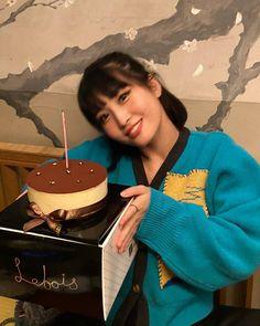 Twice Birthdays, Nayeon Twice, Tiramisu Cake, Im Nayeon, Dahyun, Hirai Momo, Extended Play, Korean Girl Groups, Kpop Girls