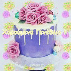 giortazo.gr: Κάρτες Κινούμενες Με Ευχές Γενεθλίων Happy Birthday Cake Images, Desserts, Blog, Cartoons, Tailgate Desserts, Deserts, Cartoon, Cartoon Movies, Postres