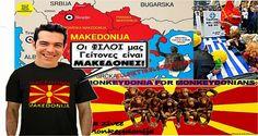 ΚΛΙΚ ΕΔΩ: http://elldiktyo.blogspot.com/2015/02/prodosia-SYRIZA.html [ΘΕΜΑΤΑ 14-2-2015] ΕΘΝΙΚΗ ΠΡΟΔΟΣΙΑ απο Mr.ALEXIS: ΠΑΡΕΔΩΣΕ κ' ΕΠΙΣΗΜΑ το όνομα της ΜΑΚΕΔΟΝΙΑΣ μας στους Σκοπιανούς! - ΨΙΤ ΚΟΡΟΙΔΑΚΙ, Η ΕΠΑΝΑΦΟΡΑ ΤΟΥ ΚΑΤΩΤΑΤΟΥ ΜΙΣΘΟΥ ΘΑ ΓΙΝΕΙ ΜΕΧΡΙ ΤΟ ΤΕΛΟΣ ΤΟΥ 2016! - Σοίμπλε: Συγχαρητήρια για την κωλοτούμπα! Η τρόικα θα συνεχίσει το έργο της όπως κι αν την λέτε .>>>>>>