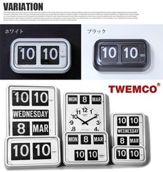 BQ-58 CLOCK(クロック) パタパタクロック TWEMCO(トゥエンコ) デザイナーズ家具 デザインインテリア雑貨 BICASA(ビカーサ) 送料無料 家具通販 激安ショップクロック・ウォッチ置時計