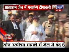 Top Morning news of 3rd November, 2013 - India News