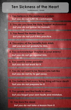 What is Islam? Prophet Muhammad Quotes, Hadith Quotes, Muslim Quotes, Religious Quotes, Urdu Quotes, Learn Quran, Learn Islam, What Is Islam, Strong Women