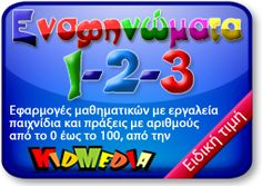 banner_kidmedia