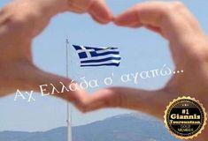 Greek Beauty, Greece