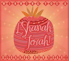 Rosh Hashanah E-Card