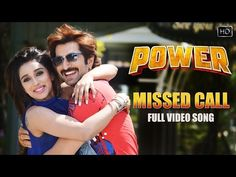 Missed Call (Power) Mp3 or Video Song Download - LimonCox