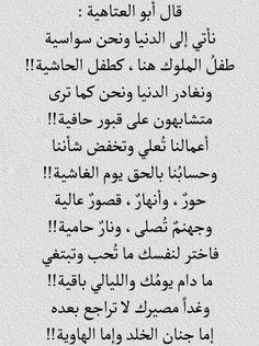 اللهم اعنا على ذكرك وشكرك وحسن عبادتك ...
