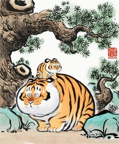 Tiger Drawing, Tiger Art, Cute Tigers, Chinese Art, Cat Art, Illustrators, Illustration Art, Artsy, Drawings