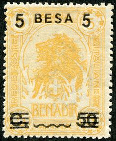 """Somalia (Italian Somaliland)  1923 Scott 43 5b on 50c on 5a orange """"Lion"""" Surcharged with Bars on Stamps of 1906-07"""