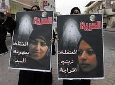 #Bahrain court fines Zainab #Alkhawaja, daughter of #opposition activist