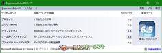 ExperienceIndexOK 1.17   ExperienceIndexOK--起動時の画面--オールフリーソフト
