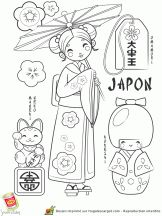 Awesome Most Popular Embroidery Patterns Ideas. Most Popular Embroidery Patterns Ideas. Japanese Culture, Japanese Art, World Crafts, Thinking Day, Kokeshi Dolls, Coloring Book Pages, Coloring Sheets, Digi Stamps, Paper Dolls