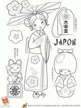 Printable cutout paper doll sheet hispanic heritage art - Drapeau du japon a colorier ...