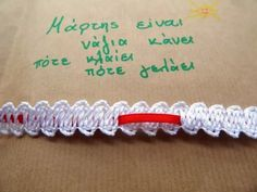 e-mama.gr | Φτιάξε τον πιο όμορφο και εύκολο Μάρτη - e-mama.gr Crochet Necklace, Bracelets, Jewelry, Ideas, Jewlery, Jewerly, Schmuck, Jewels, Jewelery