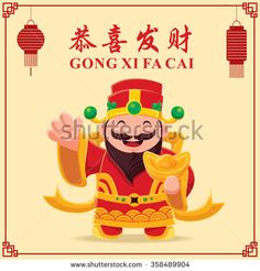 Vintage Chinese new year poster design with Chinese God of Wealth, Chinese wording meanings: Wishing you prosperity and wealth. - stock vector