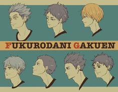 Haikyuu Anime, Art Gallery, Fictional Characters, Twitter, Art Museum, Fantasy Characters