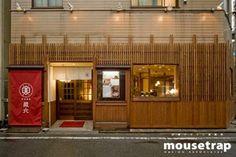Zouroku(蔵六)in Maikata, Osaka