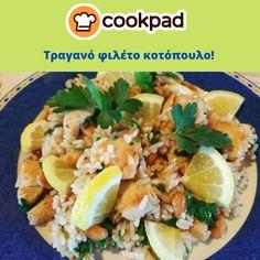 #τραγανό #κοτόπουλο με #ρύζι #φιστίκια #κουκουνάρια  #συνταγές #μένουμεσπίτι #recipes #chicken #tasty #rice #stayhome #2020 #cookαθλον Cantaloupe, Kai, Tacos, Mexican, Fruit, Ethnic Recipes, Food, Essen, Yemek