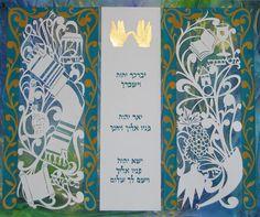 Retirement Presentation Art | Judaic Art Studio