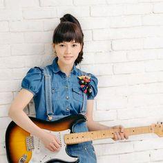 Single Parent Families, Single Parenting, Yui, Japanese Artists, Growing Up, Singer, Actresses, Memories, Denim