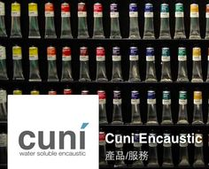 Cuni Encaustic Facebook Page/ Cuni Encaustic 粉絲專頁~   快來瞧瞧吧~