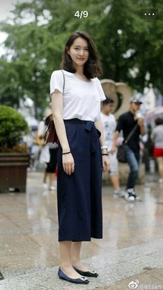 57 Trending Work Office Outfit Ideas For Women 2019 &; The Finest Feed 57 Trending Work Office Outfit Ideas For Women 2019 &; The Finest Feed Catja Axt catjaaxt Trending Fashion Ideas […] outfit office Casual Work Outfits, Mode Outfits, Office Outfits, Classy Outfits, Chic Outfits, Work Casual, Cullotes Outfit Casual, Woman Outfits, Casual Wear