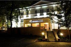 Hotel AVIATOR Radom - HOTEL AVIATOR SPA**** IN RADOM