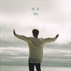 약속 By JIMIN Of BTS par BTS sur SoundCloud I have never listened anything so beautiful, I have tears in my eyes. WOW JIMIN has really excelled, his voice is unique in the world! Park Ji Min, Bts Jimin, Yoongi Bts, Busan, Yoonmin, Jikook, Kpop, Pochette Album, Album Bts